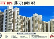 Buy marvellous residential apartments with mahagun