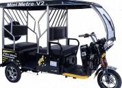 E-rickshaw manufactures electric rickshaw manufact
