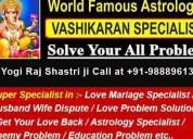 World famous no.1 vashikaran specialist baba ji |