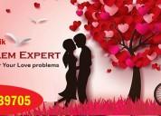 Love problem solution | Begum ji | +91-6280867917