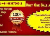 Vashikaran specialist baba ji | +91-9888961301 |