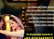 Vashikaran specialist astrologer | +91-9163443027