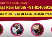 Love vashikaran specialist baba ji  +91-8146591889