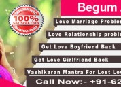 Love problem solution | begum ji | +91-6280867917