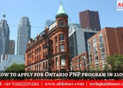 How to apply for ontario pnp program in 2109?