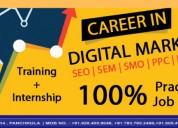 Digital marketing course in panchkula