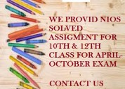 Online nios solved assignment for 12th class 2019