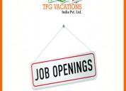 Work part time/full time job