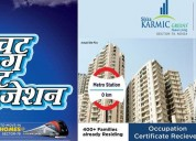 Ready to move residential apartments @ sikka karmi