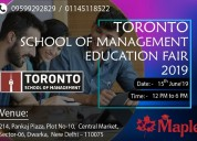Study in canada - free education fair in dwarka -