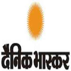 Book Dainik Bhaskar Advertisement Online at Lowest