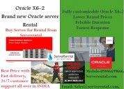 Oracle x6-2  |brand new oracle server rental