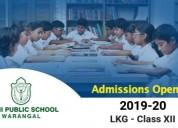 best cbse school dps warangal| delhi public school academics