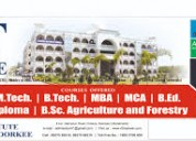 Rit roorkee best campus facilities of agriculture