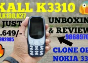 Ikall k3310,27,310,301 four different models