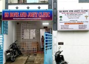Ortho clinic in west mambalam