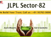 Industrial land for sale in sector-82 mohali
