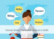 Human article translation services in delhi