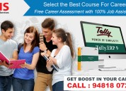 Tally erp 9 with gst complete advance course