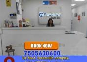 Dental clinic in himayat nagar