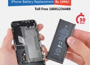 Iphone battery replacement offer