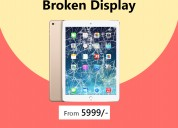 Ipad broken display offer | appworld