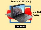 Lenovo v130 laptop | appworld