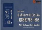 Kindle fire customer service ||+1(888)763-1555 num