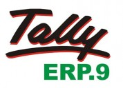Best tally training institute in trichy