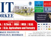 Rit roorkee, admission open for mba 2019-20