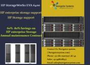 Hp storageworks eva 6400|hp enterprise storage sup