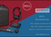 Dell exclusive showrooms