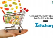Talkcharge coupons, deals & offers: flat 65% off p