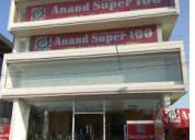 Best coaching institute in indore madhya pradesh