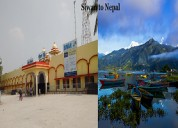 Siwan to nepal taxi service, siwan to nepal cab