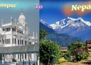 Sultanpur to nepal taxi service,sultanpur to nepa
