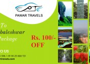 Pune to mahabaleshwar cab package rs. 3300/-