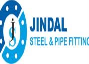 S.s|m.s | plates sheet5 coil dealer in gujarat