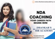 Best nda coaching institute in gurgaon
