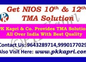 Nios solved assignments | nios tma solution