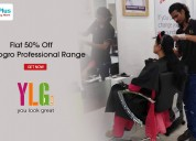 Ylgsalon coupons, deals & offers: get rs.400 off y