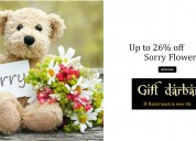 Gift darbar coupons, deals & offers: up to 20% off