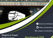 Bangalore to tirupati tour package by bus,car