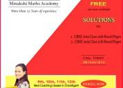 Class 10 cbse maths solutions 2019