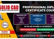 Cad training center in kottayam