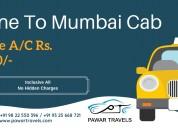 Pune to mumbai cab fare pawar travels