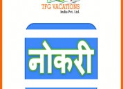Work for a Travel Website for Few Hours!!!!!!!!!