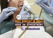 Best dentist in india | sowjanya dental hospital