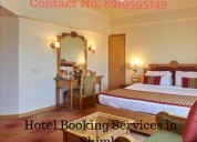 Hotel booking services in shimla