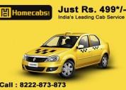 The best alternate for delhi to rohtak journey